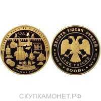 10000 рублей 2009 год (золото, Великий Новгород и окрестности. Ярославово дворище), фото 1