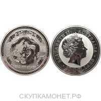 30 долларов. Елизавета II. Лунар. Год Дракона. 2000, фото 1