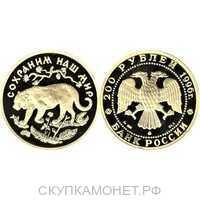 200 рублей 1996 год (золото, Амурский тигр), фото 1