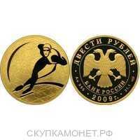 200 рублей 2009 год (золото, Конькобежный спорт), фото 1