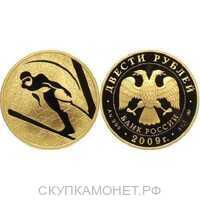 200 рублей 2009 год (золото, Прыжки с трамплина), фото 1