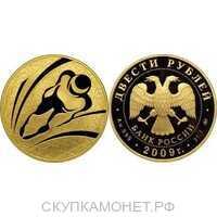 200 рублей 2009 год (золото, Санный спорт), фото 1