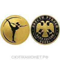 200 рублей 2009 год (золото, Фигурное катание), фото 1