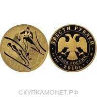 200 рублей 2010 год (золото, Лыжное двоеборье), фото 1