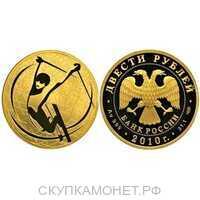 200 рублей 2010 год (золото, Фристайл), фото 1