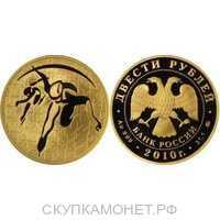 200 рублей 2010 год (золото, Шорт-трек), фото 1