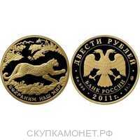 200 рублей 2011 год (золото, Переднеазиатский леопард), фото 1