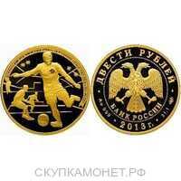 200 рублей 2013 год (золото, Футбол), фото 1