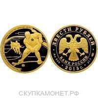 200 рублей 2013 год (золото, Хоккей), фото 1