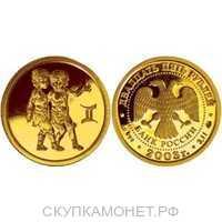 25 рублей 2003 год (золото, Близнецы), фото 1