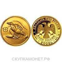 25 рублей 2003 год (золото, Рак), фото 1