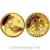 25 рублей 2003 год (золото, Рыбы), фото 1
