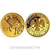 25 рублей 2003 год (золото, Телец), фото 1