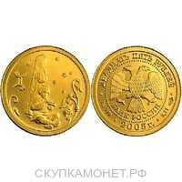 25 рублей 2005 год (золото, Близнецы), фото 1