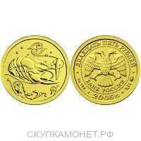 25 рублей 2005 год (золото, Рак), фото 1