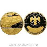 """25000 рублей 2008 год (золото, 190 лет """"Гознаку""""), фото 1"""