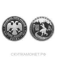 25 рублей 2013 XXVII Всемирная летняя Универсиада, Казань 2013, фото 1