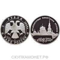 3 рубля 1994 Рязанский кремль, фото 1