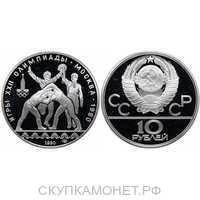 10 рублей 1980 Танец орла и хуреш. Игры XXII Олимпиады, фото 1