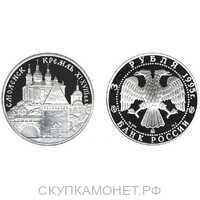 3 рубля 1995 Смоленский Кремль, фото 1