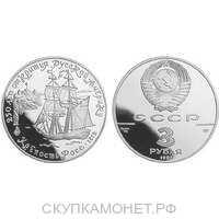3 рубля 1991 Форт Росс, фото 1