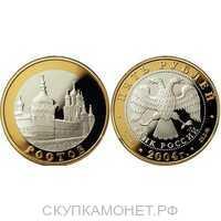 """5 рублей 2004 """"Ростов"""", фото 1"""