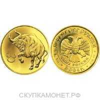50 рублей 2004 год (золото, Телец), фото 1