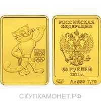 50 рублей 2011 год (золото, Леопард), фото 1