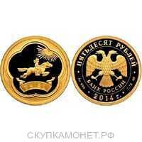 50 рублей 2012 год (золото, 100-летие единения России и Тувы), фото 1