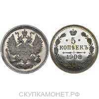 5 копеек 1908 года СПБ-ЭБ (серебро, Николай II), фото 1