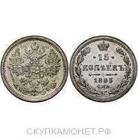 10 копеек 1883 года (серебро, Александр III), фото 1