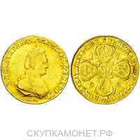 5 рублей 1794 года, Екатерина 2, фото 1