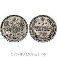 5 копеек 1866 года СПБ-НФ (серебро, Александр II), фото 1