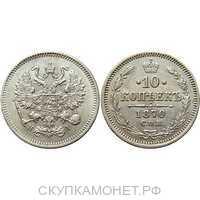 10 копеек 1870 года СПБ-НI (серебро, Александр II)., фото 1