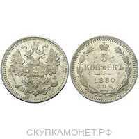 5 копеек 1880 года СПБ-НФ (серебро, Александр II), фото 1