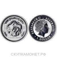1 доллар Елизавета II. Лунар. Год дракона. 2000 год, фото 1