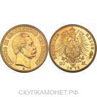 20 марок Людвиг III. Гессен. 1872-1873, фото 1