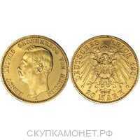 20 марок Эрнст Людвиг. Гессен. 1896-1903, фото 1