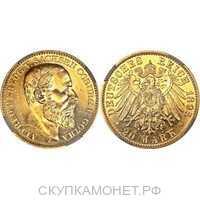 20 марок Альфред. Герцогство Саксо-Кобург и Гота. 1895 год, фото 1