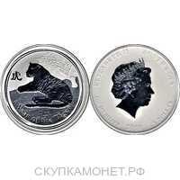 1 доллар Елизавета II. Лунар. Год Тигра. 2010 год, фото 1
