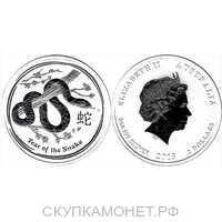 2 доллара Елизавета II. Лунар. Год Змеи. 2013 год, фото 1