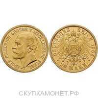 20 марок Адольф Фридрих V. Микленбург. 1905 год, фото 1