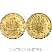 20 марок. Гамбург. 1875-1889 год, фото 1