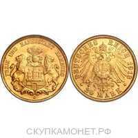20 марок. Гамбург. 1893-1913 год, фото 1