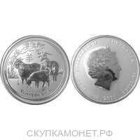 2 доллара Елизавета II. Лунар. Год Козы. 2015 год, фото 1