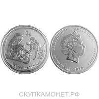 8 долларов Елизавета II. Лунар. Год Обезьяны. 2016, фото 1