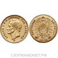 20 марок Джоханн. Королевство Саксония. 1872 год, фото 1