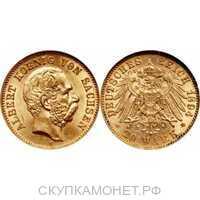20 марок Альберт. Королевство Саксония. 1894-1895, фото 1