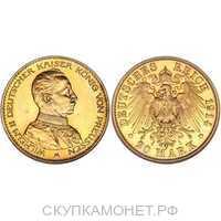 20 марок Вильгельм II. Пруссия. 1913-1915, фото 1
