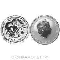 8 долларов Елизавета II. Лунар. Год Дракона. 2012, фото 1